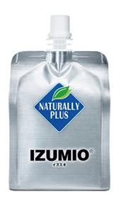 Izumio